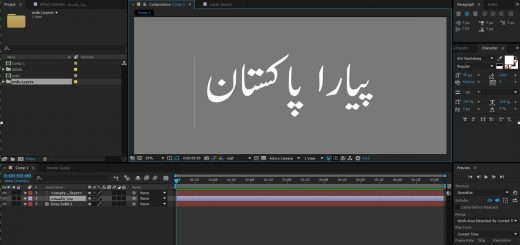 How To Write Urdu In All Adobe After Effects Versions