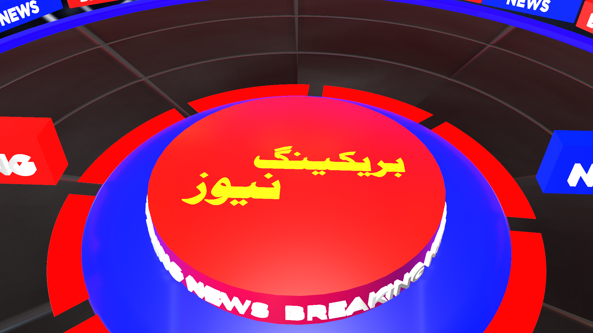 Breaking news urdu