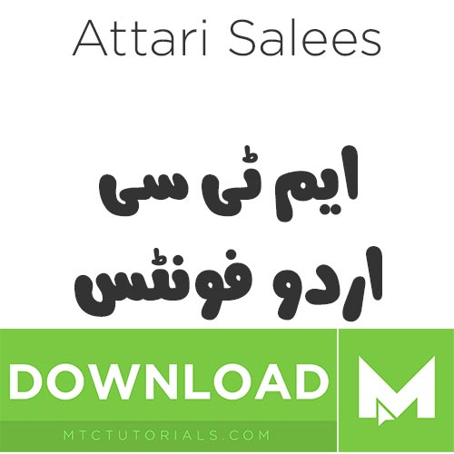 Download Download Urdu fonts Attari Salees - MTC TUTORIALS