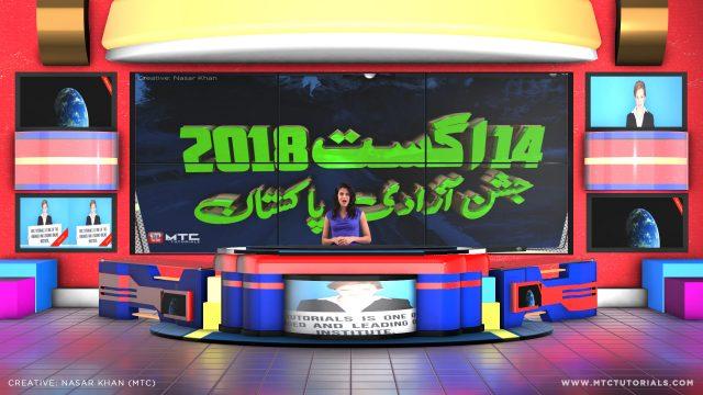 Free news studio download