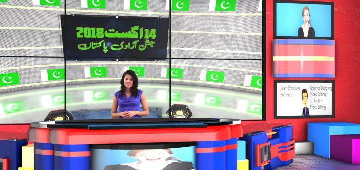 free virtual studio news desk green screen mtc tutorials