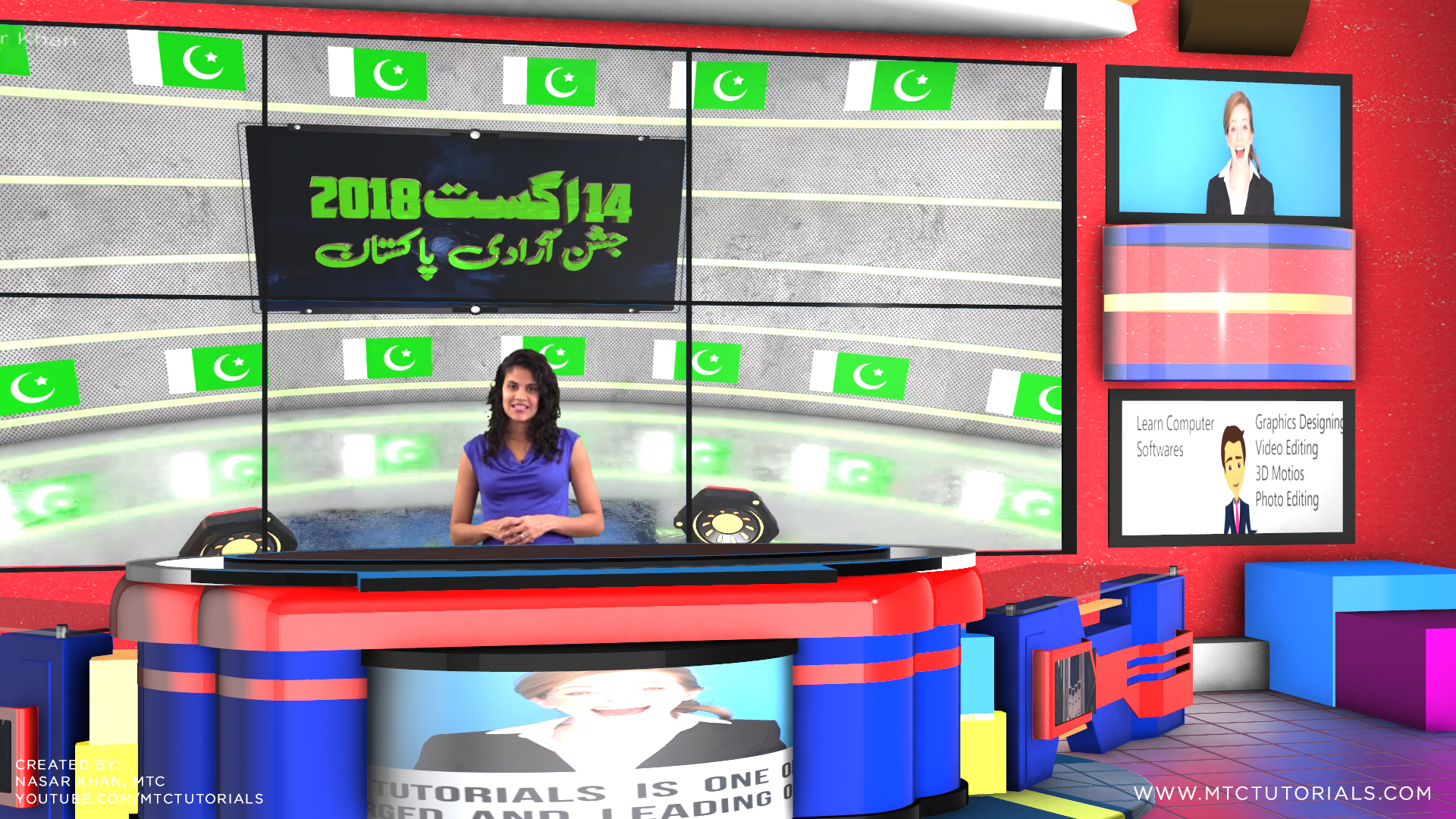 free virtual studio news desk green screen mtc tutorials