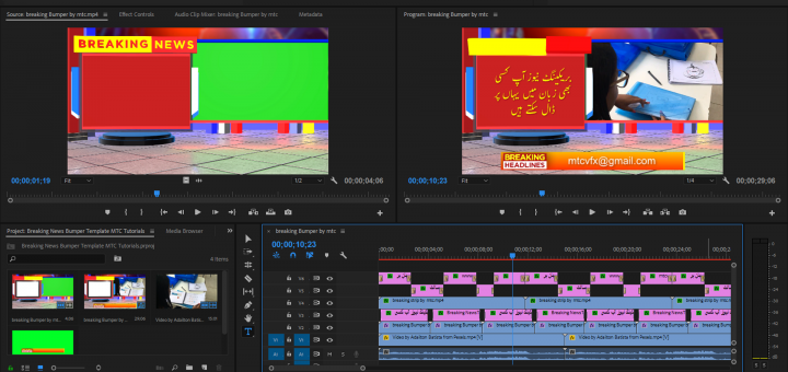 Download breaking news adobe premiere template by mtc tutorials