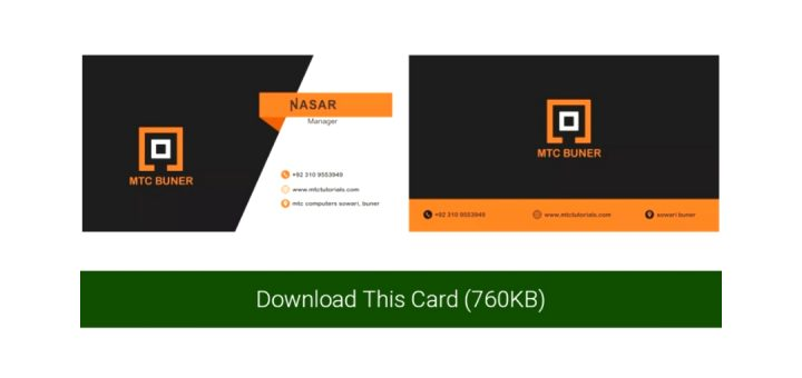 business cards free downloads corel draw templates