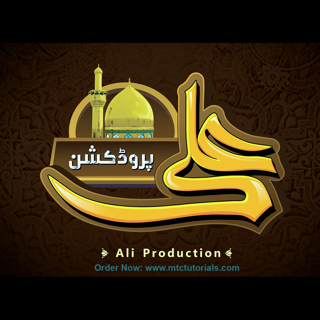 Ali Production by mtc tutorials and mtc vfx create online logo order now