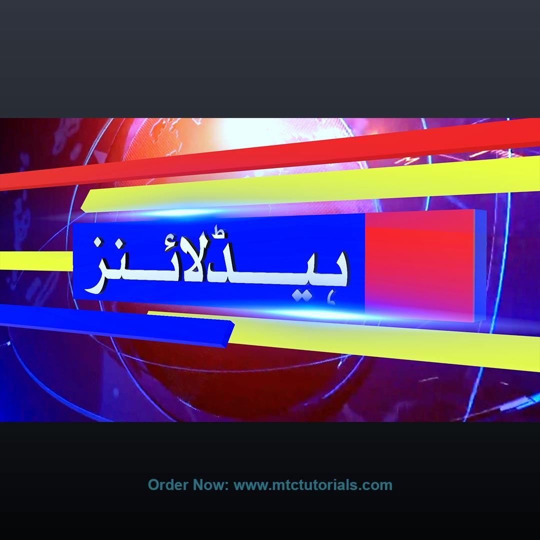 Breaking news design free download urdu font by mtc tutorials