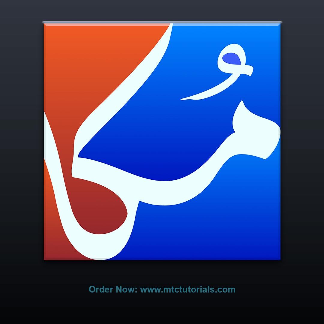 Mukka urdu logo design by mtc tutorials