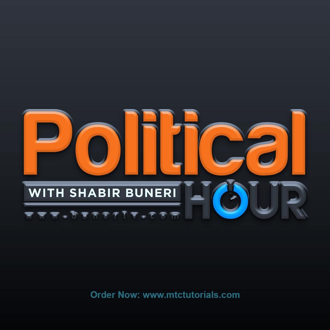 Political hour with shabir buneri Tv programme logo design by mtc tutorials