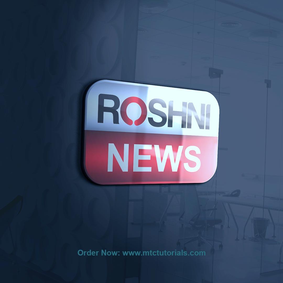 Roshni News logo by mtc tutorials