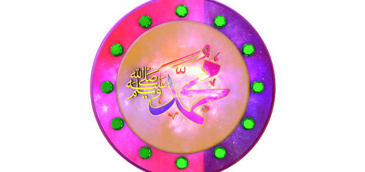 Muhammad name png transparent images download free mtc tutorials