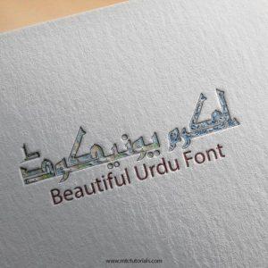 Akram Unicode Urdu font free download