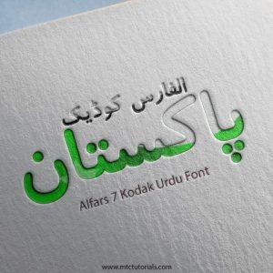 Alfars 7 Kodak urdu font free download