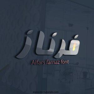 Alfars farnaz font urdu font