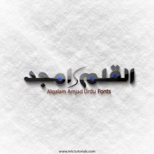 Alqalam Amjad urdu fonts