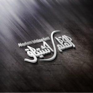 Alqalam Ishtiaq font urdu fonts