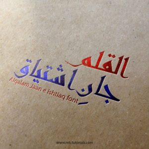 Alqalam Jaan e ishtiaq Urdu font