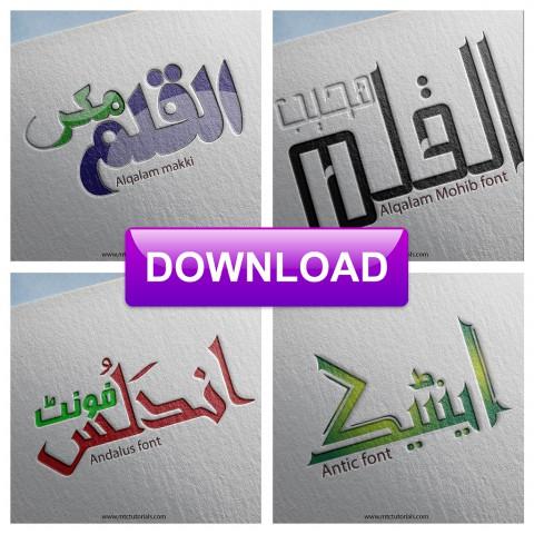 Beautiful urdu fonts free download 3