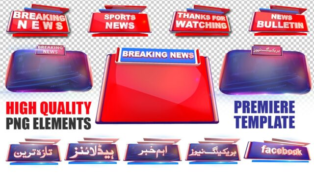 Download high quality Breaking news Elements in png
