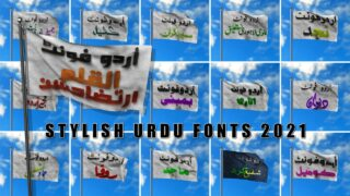 Stylish Urdu Fonts for pc mobile kinemaster and pixellab 2021
