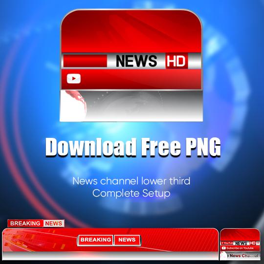 Download Breaking News Design PNG 1