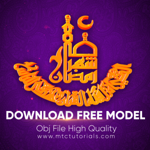 Download 3D Islamic Models for Element 3D and other 3D softwares. Free Obj Downloads   MTC TUTORIALS