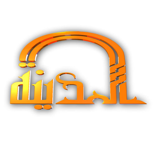 Al Madina png