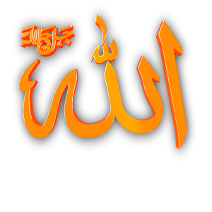 Allah Name 3D Png image