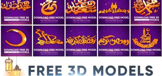 Islamic 3D Models free download. Ramadan 3D Models, Eid Mubarak 3D Models, Arabic letters 3D Models. Download Islamic free Obj Models for Element 3D.