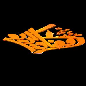 Ramadan kareem beautiful 3D design png