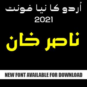All time best headline urdu font