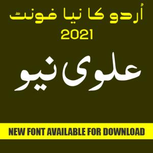 Alvi New 2021 font