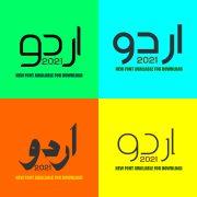 New Stylish Urdu Fonts 2021