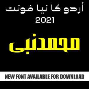 Best Arabic style Urdu font