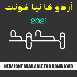 Best lite Urdu font of all time