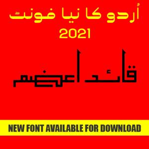Download New Urdu font for mobile 2021