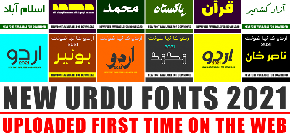 New Urdu Fonts 2021 Uploaded First Time On The Web