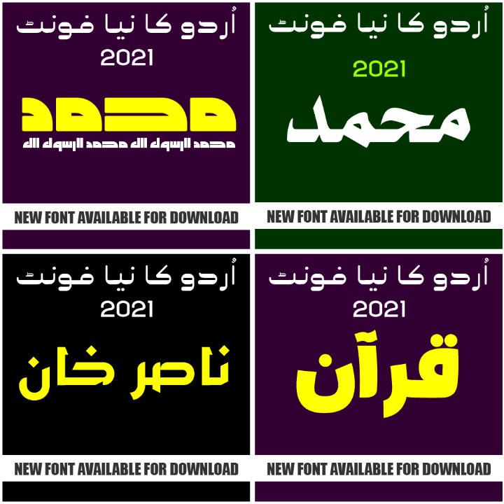 New special urdu fonts