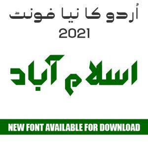 Urdu font TTF Pack New