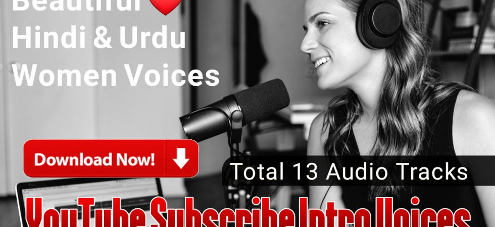 Download YouTube subscribe intro women voices