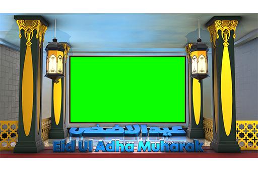 Eid Mubarak Green Screen HD Image