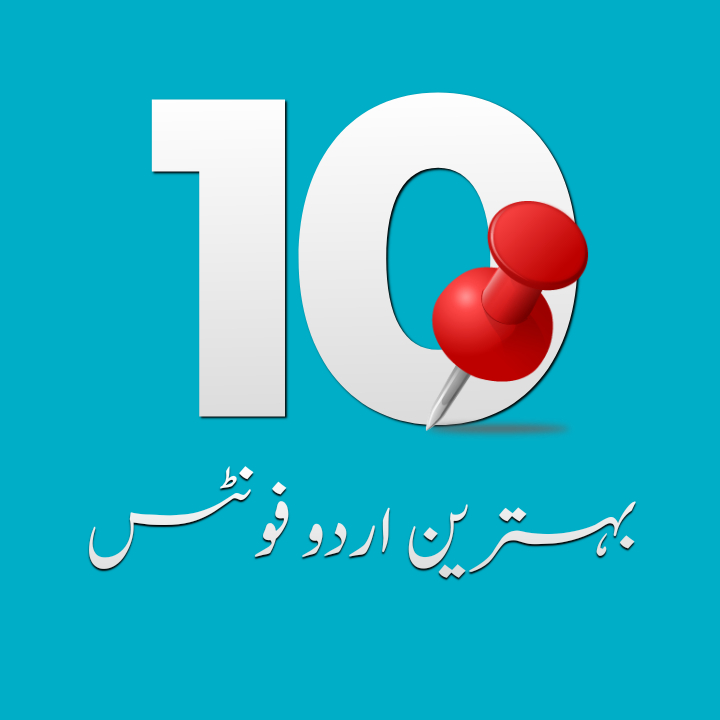 10 best urdu fonts download mtc tutorials