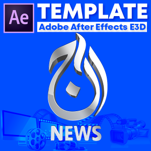 Aaj News Logo Animation Tutorial and After Effects Templates www.mtctutorials.com