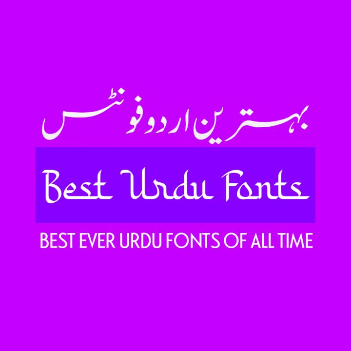 Best ever urdu fonts of 2022