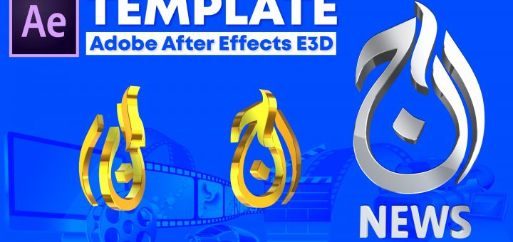 Download Aaj News Adobe After Effects Templates www.mtctutorials.com