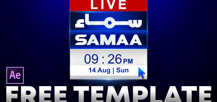 Download Samaa News Logo Adobe After Effects