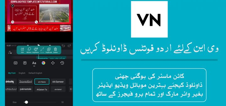 VN The best movie maker for mobile and pc download fonts for vn