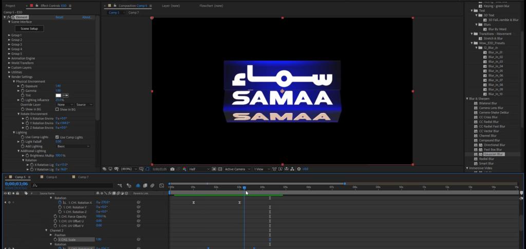 Pakistani news channel logo Ae template by mtc tutorials