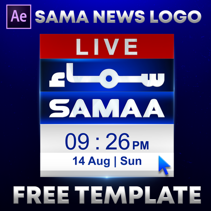 Samaa News Channel Logo Animation Free Adobe After