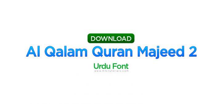 Al Qalam Quran Majeed 2
