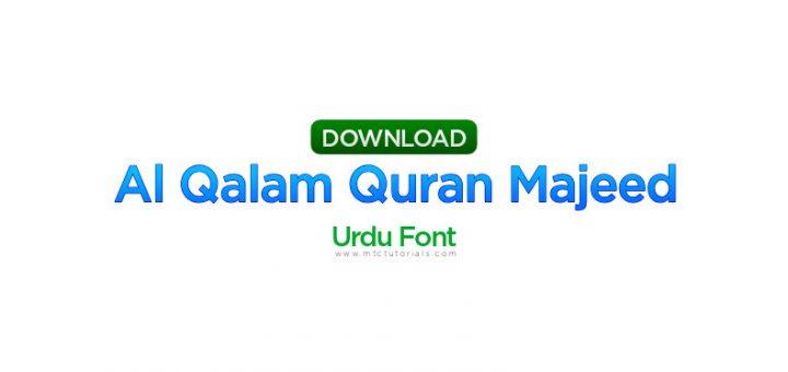Al Qalam Quran Majeed